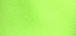 electro-green